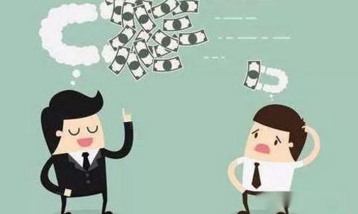 为什么绝大部分人都赚不到钱?